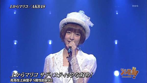 【东京不够热】130716  火曜曲!篠田麻里子毕业sp 全场_201384193522