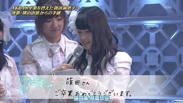 【东京不够热】130716  火曜曲!篠田麻里子毕业sp 全场_201384194921
