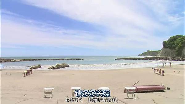 SUMMER.NUDE.Ep04_201385122553