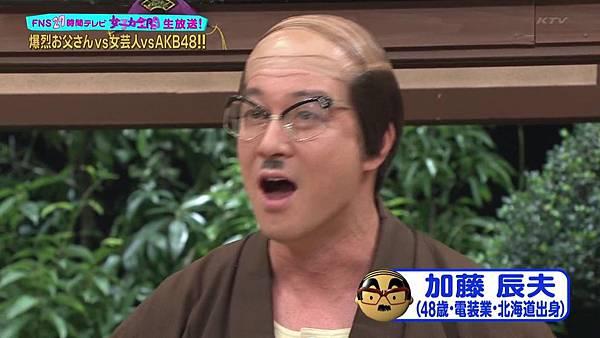 【东京不够热】130803 爆烈お父さん - FNS27時間テレビ_201386205937