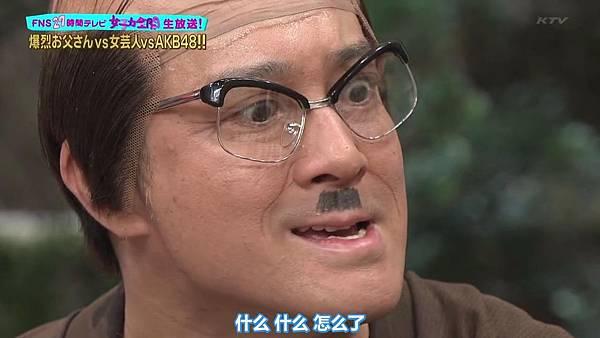 【东京不够热】130803 爆烈お父さん - FNS27時間テレビ_20138622635