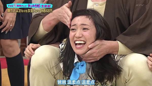 【东京不够热】130803 爆烈お父さん - FNS27時間テレビ_20138622197