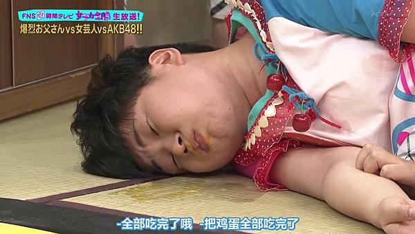 【东京不够热】130803 爆烈お父さん - FNS27時間テレビ_20138721657