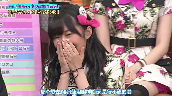 【东京不够热】130803 爆烈お父さん - FNS27時間テレビ_20138723217