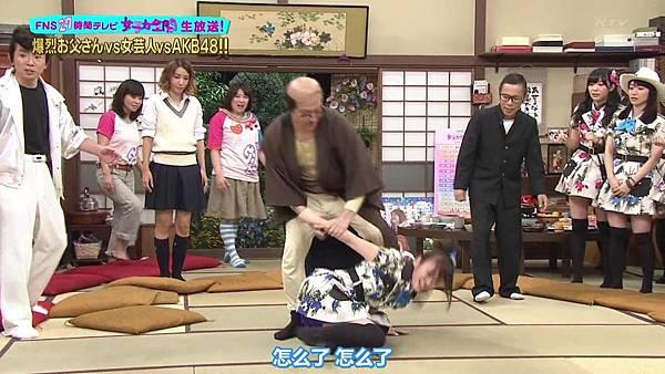 【东京不够热】130803 爆烈お父さん - FNS27時間テレビ_20138723848