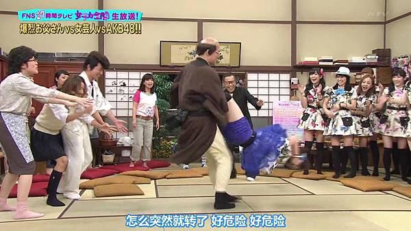 【东京不够热】130803 爆烈お父さん - FNS27時間テレビ_20138724851