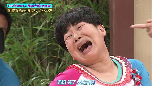【东京不够热】130803 爆烈お父さん - FNS27時間テレビ_20138731752