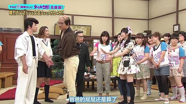 【东京不够热】130803 爆烈お父さん - FNS27時間テレビ_2013873292
