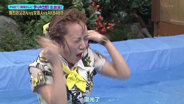 【东京不够热】130803 爆烈お父さん - FNS27時間テレビ_201387215757