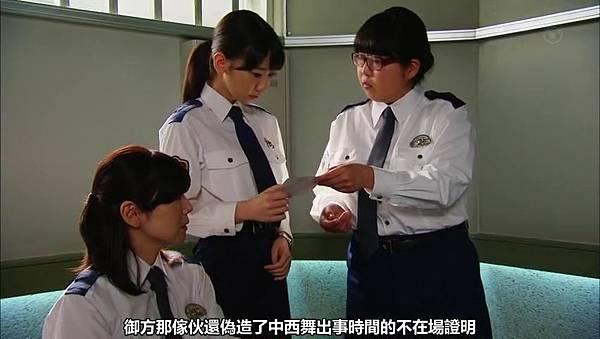 【YukiRinger字幕】Tagarin ep10_20138813395