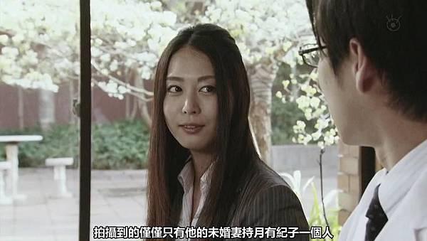 【YukiRinger字幕】Tagarin ep10_201388133933