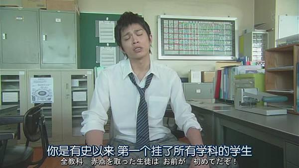 山田君與7個魔女Ep01_201381723342
