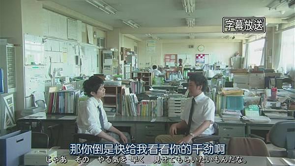山田君與7個魔女Ep01_201381723819