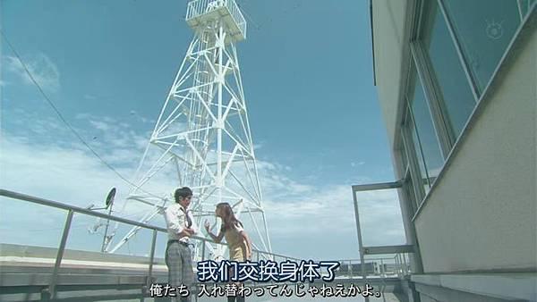 山田君與7個魔女Ep01_201381724936