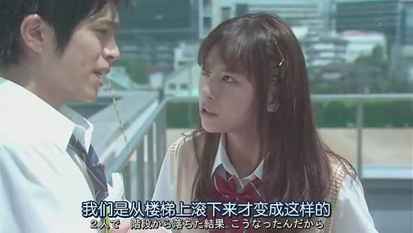 山田君與7個魔女Ep01_201381725122
