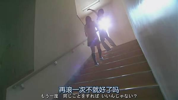 山田君與7個魔女Ep01_201381725439
