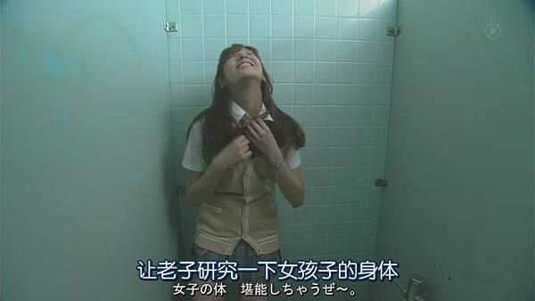 山田君與7個魔女Ep01_201381725632