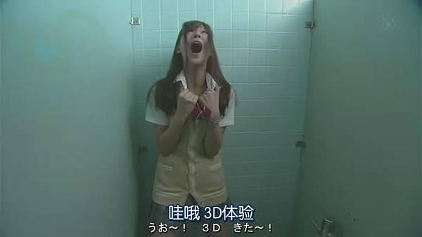 山田君與7個魔女Ep01_201381725658