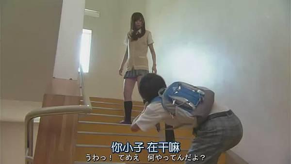 山田君與7個魔女Ep01_201381725947