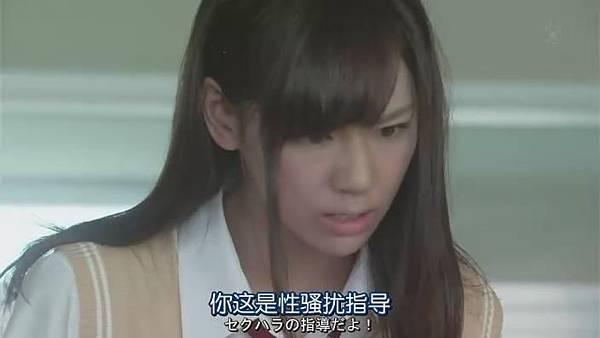 山田君與7個魔女Ep01_20138173338