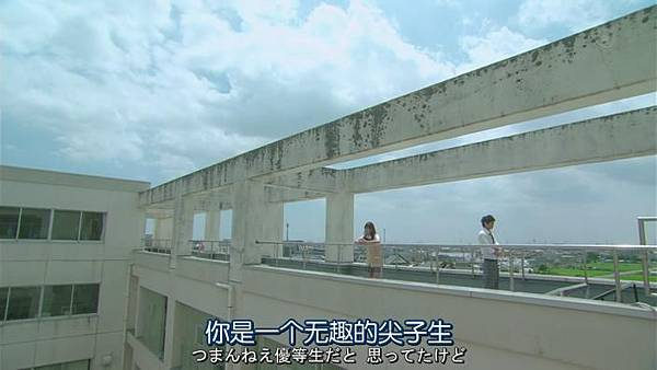 山田君與7個魔女Ep01_2013817212659