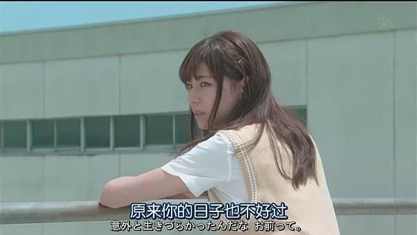 山田君與7個魔女Ep01_2013817212716