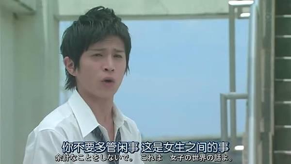 山田君與7個魔女Ep01_2013817212741