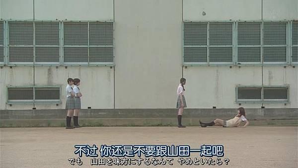 山田君與7個魔女Ep01_2013817213052