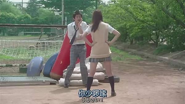 山田君與7個魔女Ep01_2013817213417