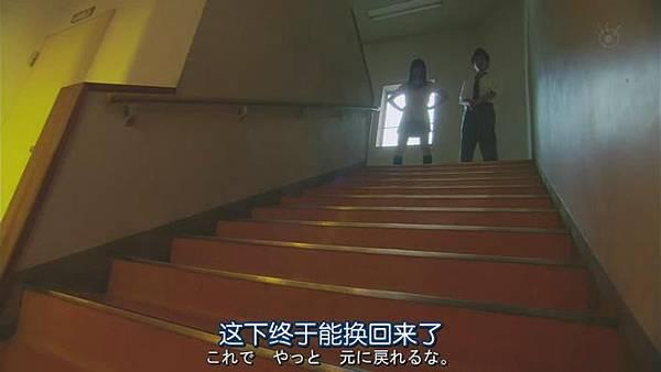 山田君與7個魔女Ep01_2013817213516