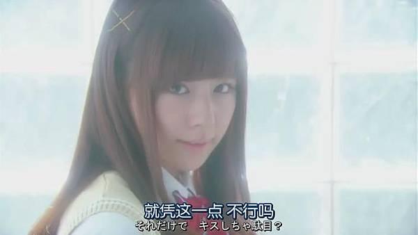 山田君與7個魔女Ep01_2013817214039