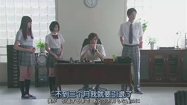 山田君與7個魔女Ep01_2013817214344