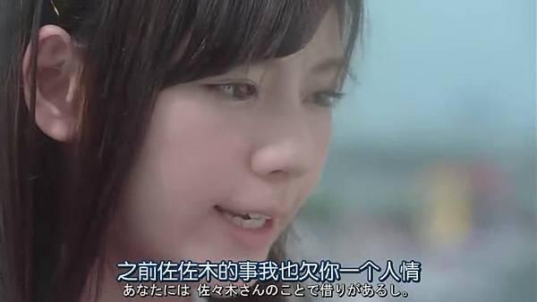 山田君與7個魔女Ep01_2013817214916