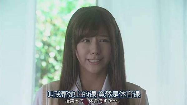 山田君與7個魔女Ep01_201381721507