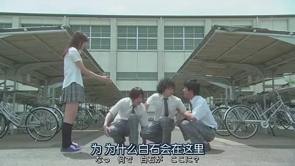 山田君與7個魔女Ep01_2013817215447