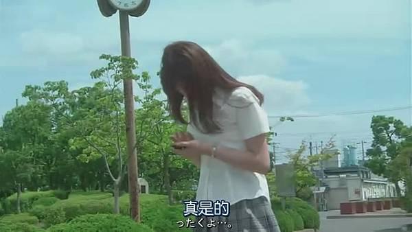 山田君與7個魔女Ep01_201381721573