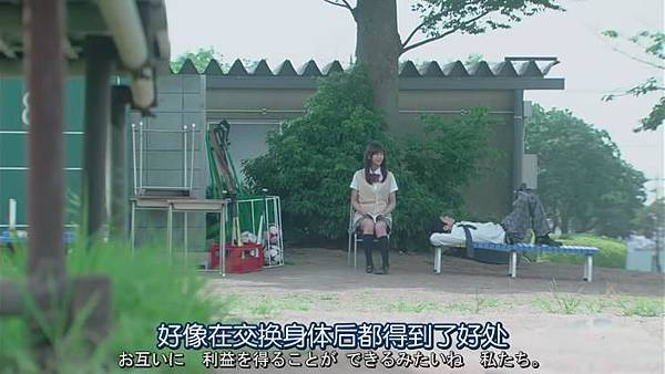山田君與7個魔女Ep01_20138172330