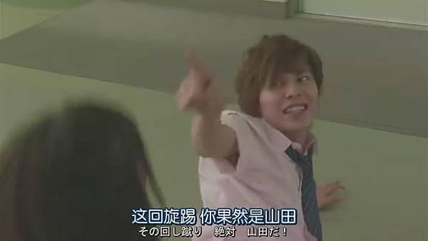 山田君與7個魔女Ep01_201381723559