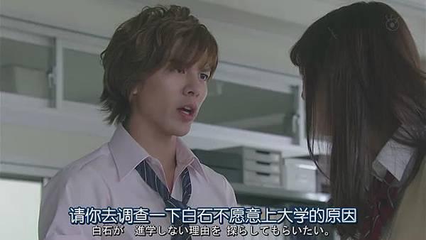 山田君與7個魔女Ep01_20138180839
