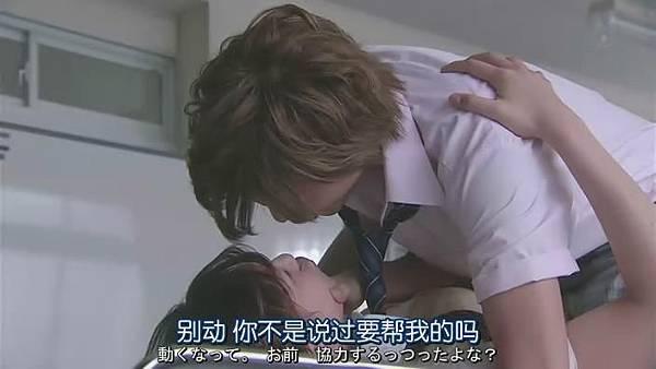 山田君與7個魔女Ep01_20138180105