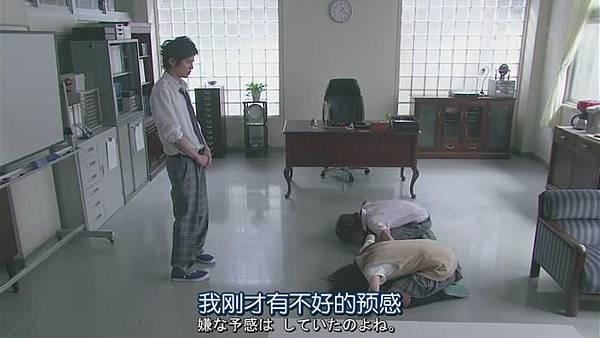 山田君與7個魔女Ep01_201381801228