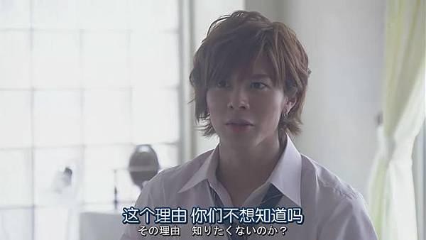 山田君與7個魔女Ep01_20138180159