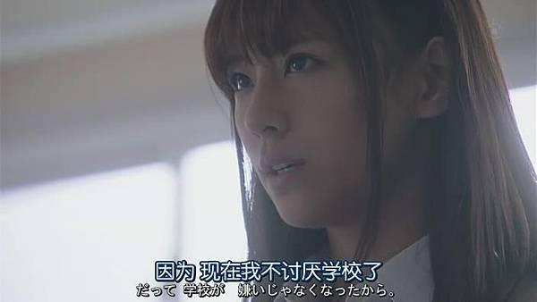 山田君與7個魔女Ep01_201381801430