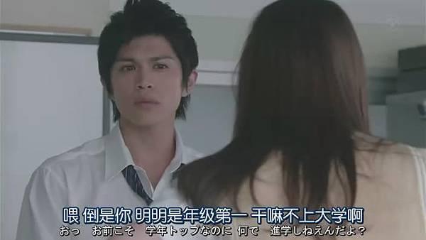 山田君與7個魔女Ep01_201381801323