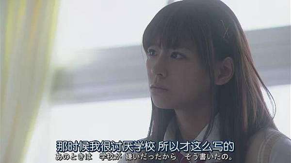 山田君與7個魔女Ep01_201381801340