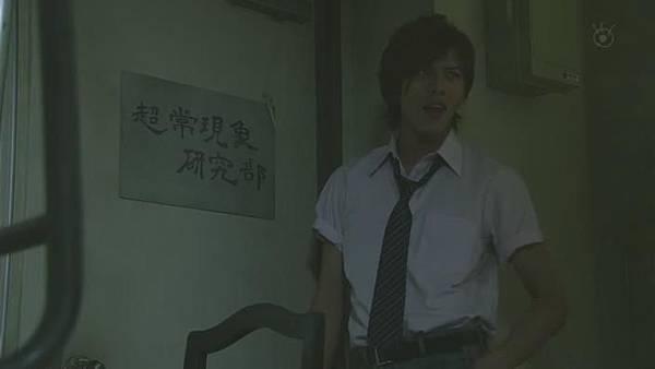 山田君與7個魔女Ep01_20138180168