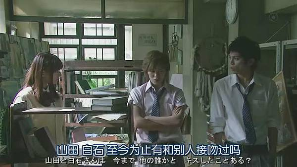 山田君與7個魔女Ep01_201381801726