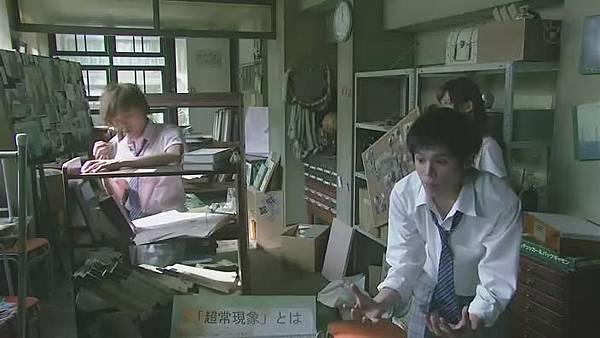 山田君與7個魔女Ep01_201381813630