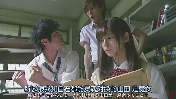 山田君與7個魔女Ep01_201381813920