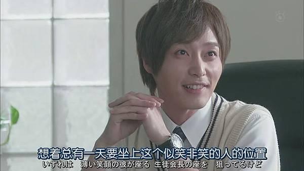 山田君與7個魔女Ep02_201382323388